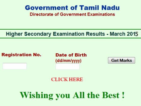 tamilnadu 12th results 2015 online